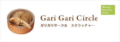 Gari Gari Circle