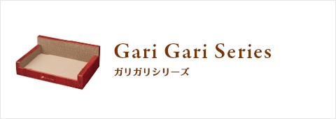Gari Gari Series