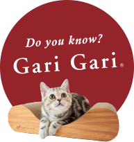 Do you know Gari Gari?