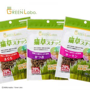 Cat Grass Snack